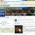 volksfest-grafenwoehr.de: Mehr als 14.000 Fans auf Facebook